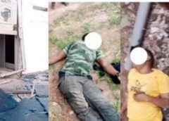 ISANLU ROBBERY ATTACK : IGP orders manhunt for perpetrators  …deploys IRT, STS , FSARS Crack Detectives to Kogi State